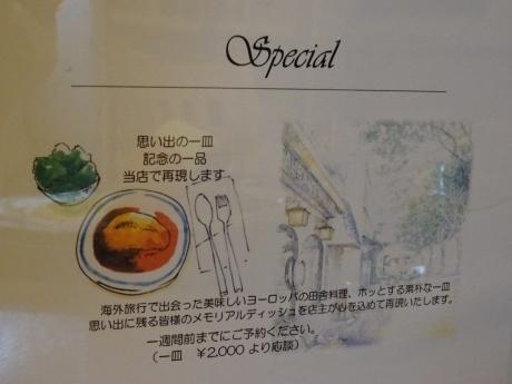 okayama566.jpg