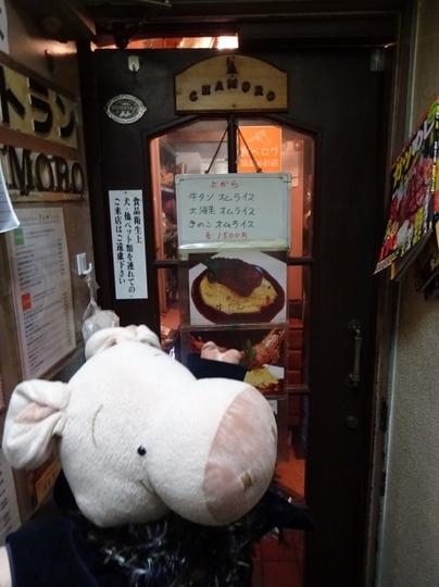 tokyo-2108.jpg