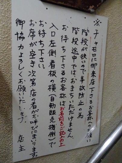 tokyo-c97.jpg