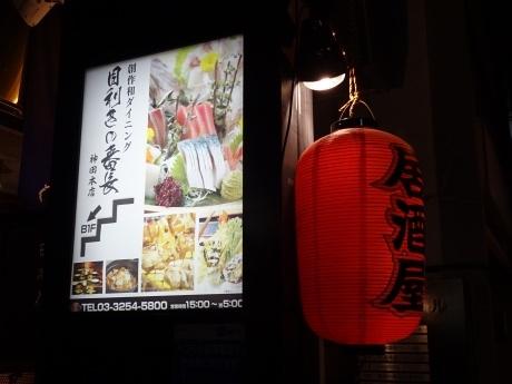 tokyo-m23.jpg