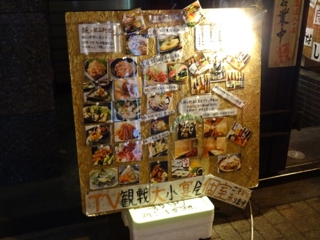 tokyo-m24.jpg